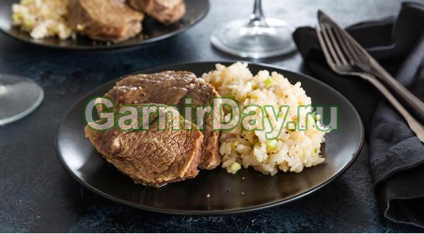 Рис к говядине