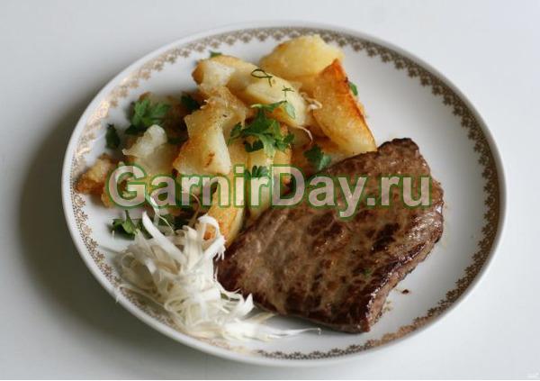 Жареный картофель к говядине